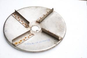 Тарелка МВУ 4Ц.08.00.000-01